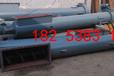 出渣机配件-燃煤锅炉配件-各种类型-支持定做