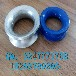 优质不锈钢圆形套环异形套环