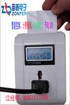 小区电动车充电插座智能控电刷卡消费安全方便