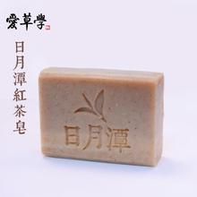 台湾冷制皂,阿里山乌龙茶皂、日月潭红茶皂徵批发经销