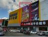 大庆苏宁电器墙体广告位