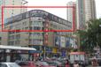 牡丹江市太平路苏宁电器楼顶广告位