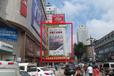 牡丹江苏宁电器旁电脑城墙体广告位招商