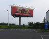 牡丹江机场停车场单立柱大牌