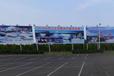 牡丹江机场停车场立柱广告大牌