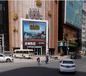 牡丹江市太平路和七星街交叉口LED屏