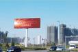 大庆世纪大道新华08办路口东南角单立柱广告招商