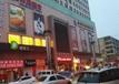 肇源豪森华府购物中心墙体大牌广告招商