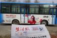 肇源市公交车体广告招商