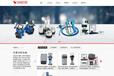 重庆优昂机电-光谱仪-三坐标测量机-清洁度检测仪