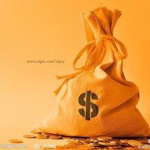 白沙洲信用贷款