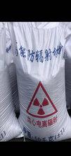 防辐射速度材料硫酸钡砂图片