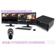 新维讯XReplay850慢动作回放系统图片