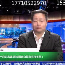 高清金融直播间建设虚拟直播系统专业财经直播间搭