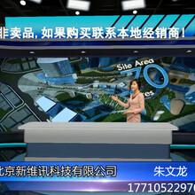 超清真三维虚拟演播室系统建设