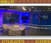 虚拟演播室虚拟抠像系统虚拟慕课制作系统图片