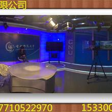 专业虚拟演播室直播录播演播室虚拟系统建设