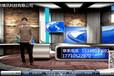 专业学校电视台建设校园网络电视台系统搭建