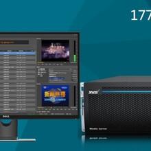 XAP高清播出系统硬盘自动播出系统