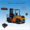 新鸿SINH528A叉车倒车雷达、防水抗震、专为叉车设计
