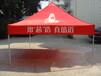 江门广告帐篷订制,江门广告帐篷公司
