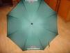 江门广告伞生产雨伞厂家