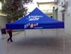 江门广告折叠帐篷多少钱,江门广告折叠帐篷哪里做