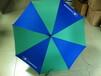 订做广告伞,广告伞厂家,江门订做广告伞,江门广告伞厂家