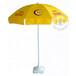 供应江门太阳伞