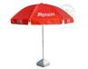 江门太阳雨伞厂家报价广东太阳伞定做广告太阳伞厂家