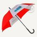 江门广告伞厂家江门雨伞制作雨伞批发