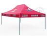 户外广告帐篷,广告帐篷定制价格,广告帐篷生产厂家