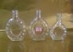 徐州玻璃瓶廠家直銷玻璃勁酒瓶配套瓶蓋