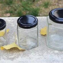 廠家直銷高白料玻璃罐頭瓶圖片