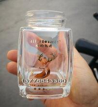 玻璃瓶厂家直销玻璃蜂蜜瓶,定做玻璃蜂蜜瓶图片