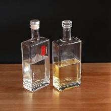 玻璃瓶厂家加工定做玻璃麻油甁配套瓶盖图片