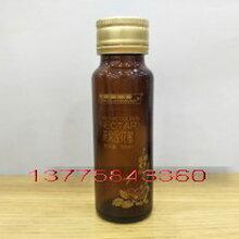 玻璃瓶厂家长期直销口服液玻璃瓶图片