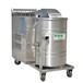 工业特种吸尘器,吸高温物品工业吸尘器