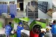 在四川自贡的家电清洗加盟,要多少本钱呀是零危险的创业项目