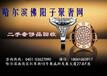 哈爾濱寶格麗指環二手回收
