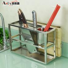 厂家直销网店代理、刀架、厨房置物架、砧板架