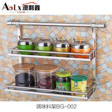 扁钢挂件、厨房置物架、不锈钢置物架、厨房挂杆
