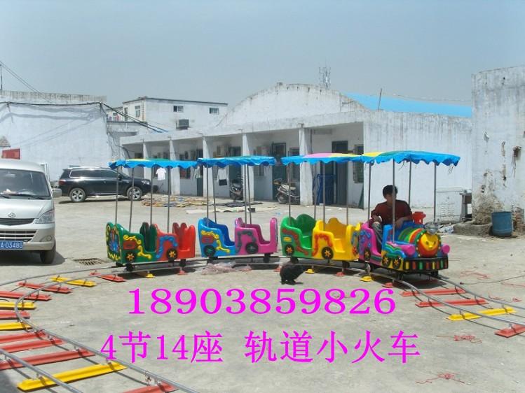 儿童户外游乐设施轨道小火车儿童游乐设备