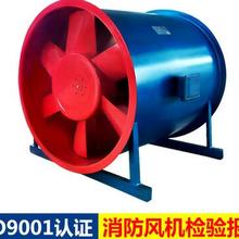 HTF消防耐高溫軸流風機1.14.57.511KW高層建筑隧道管道風機圖片