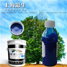 水性色浆中的分散剂基本功能探讨︱上海彩生技术部