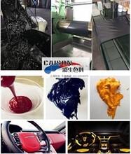 2017广州国际橡塑展前夕︱上海彩生推出新产品PVC板材专用色浆