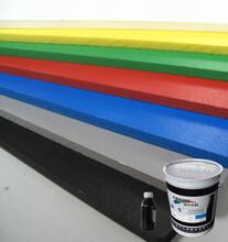 2017广州橡塑展上海彩生PVC板材专用色浆吸引客户驻足