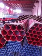 上海飞塑涂塑管消防管镀锌管