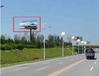 锦州京哈高速锦州东收费站广告位
