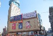辽宁省抚顺市商海大厦墙体大牌招商
